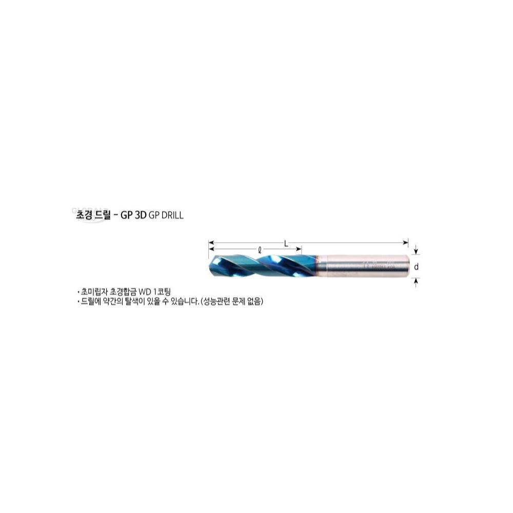 한국OSG 초경롱넥엔드밀(GS)GS3121510K 1EA
