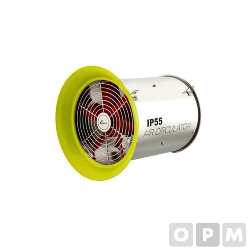 한일 ACFSS-250-IP55 서큘레이터 단상 1개/박스