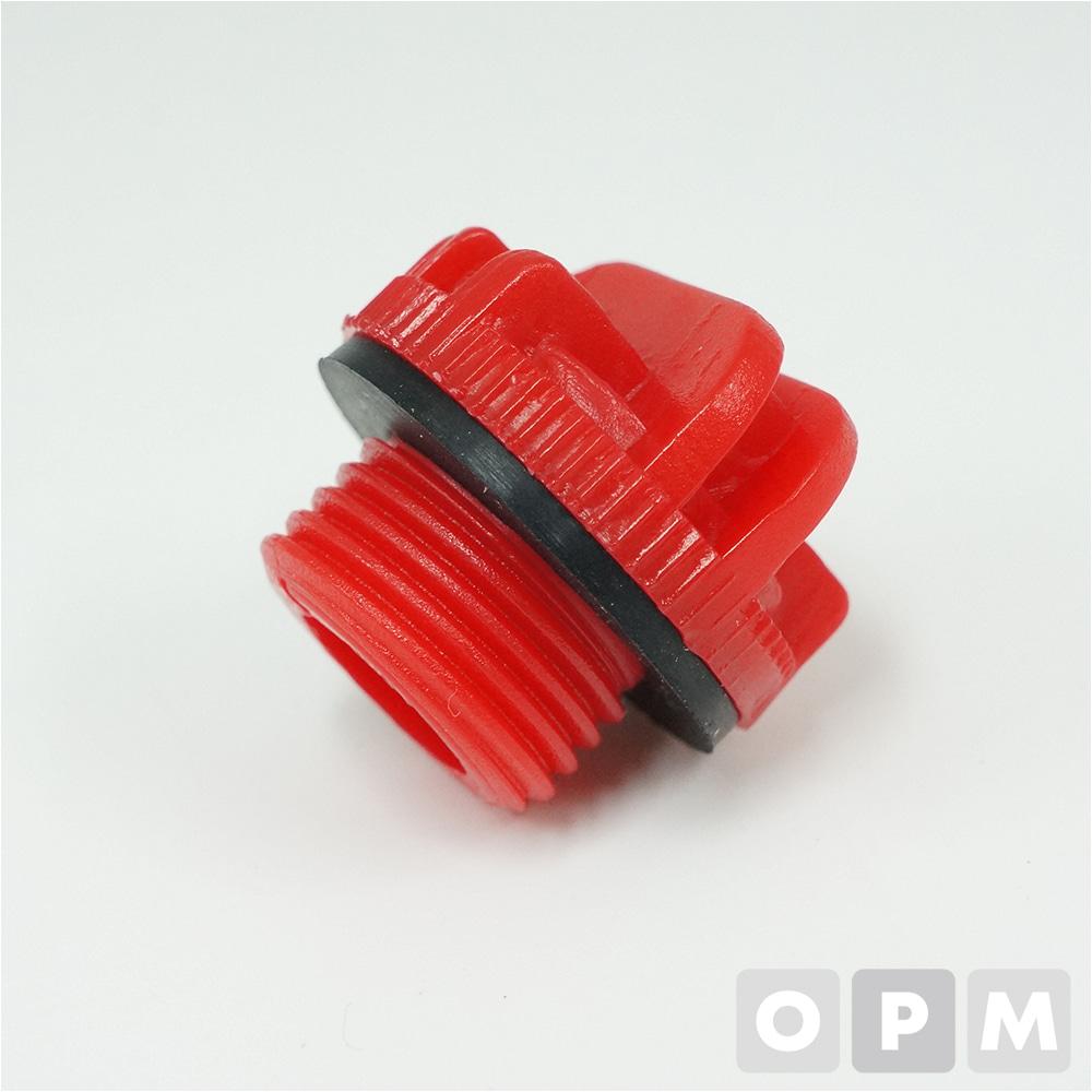 OPM 빨강 플라스틱 손잡이형 플러그 1인치(2개)