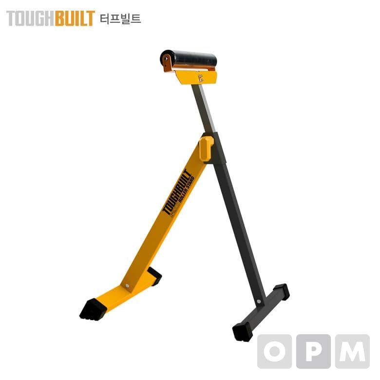 롤러스탠드 터프빌트(TOUGH BUILT) TB-S200