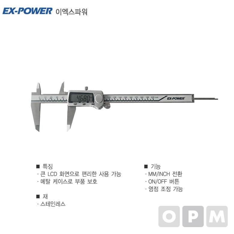 디지매틱캘리퍼 이엑스파워 측정 EHC-300 10EA