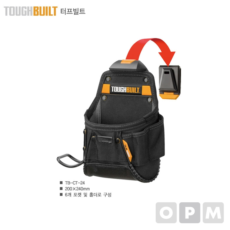 다용도 공구집 (6구) 터프빌트(TOUGH BUILT) TB-CT-24