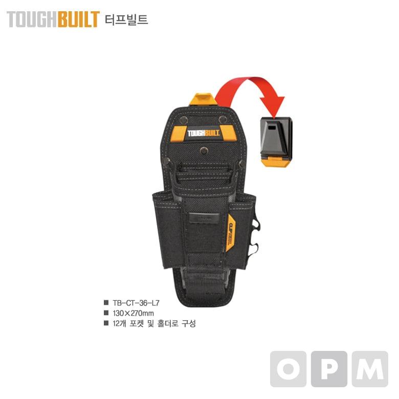 다용도 공구집 (12구) 터프빌트(TOUGH BUILT) TB-CT-36-L7