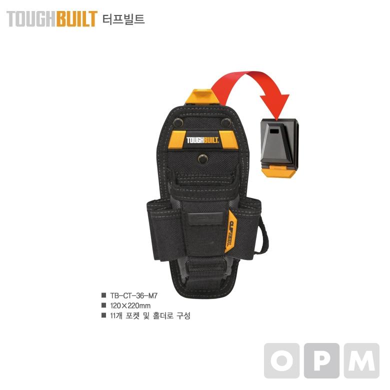 다용도 공구집 (11구) 터프빌트(TOUGH BUILT) TB-CT-36-M7