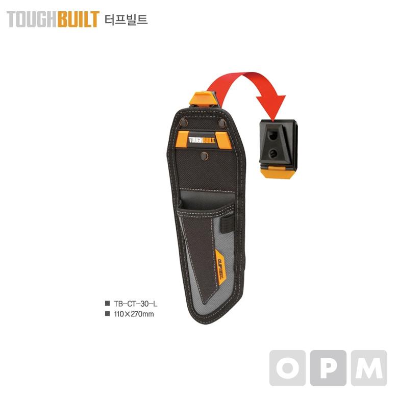 다용도 공구집 (2구) 터프빌트(TOUGH BUILT) TB-CT-30-L