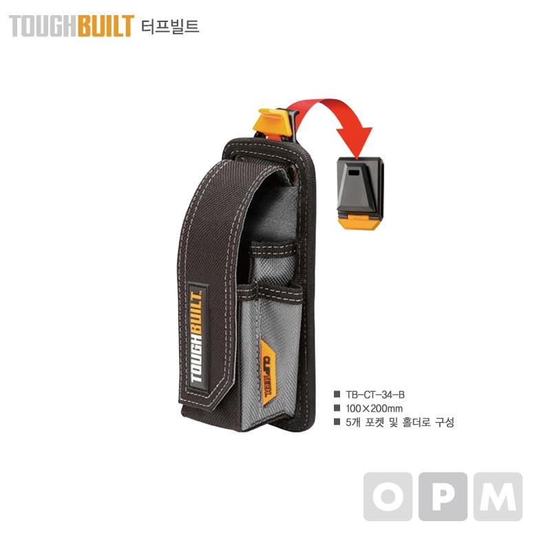 테스터기용공구집 터프빌트(TOUGH BUILT) TB-CT-34-B