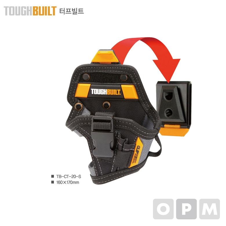 콤팩트 드릴집 터프빌트(TOUGH BUILT) TB-CT-20-S