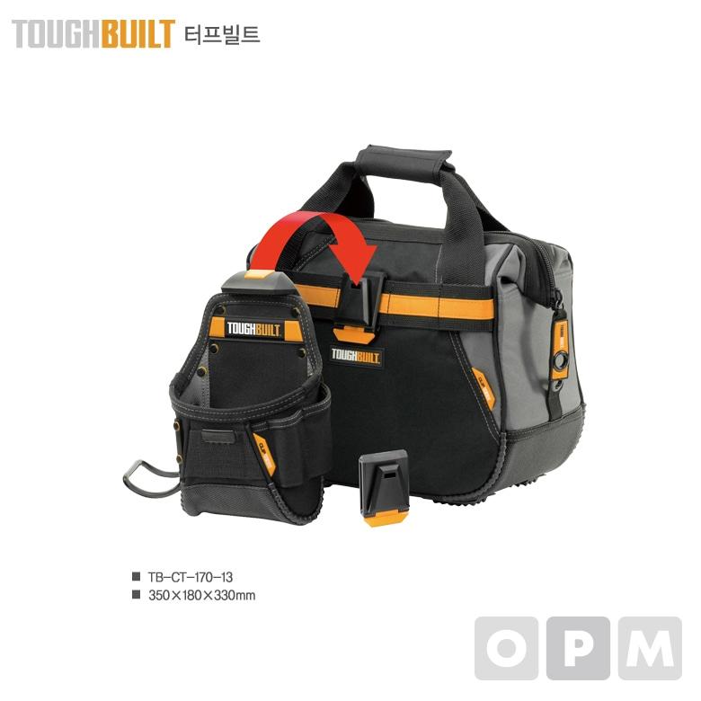 콤팩트 공구가방 터프빌트(TOUGH BUILT) TB-CT-170-13