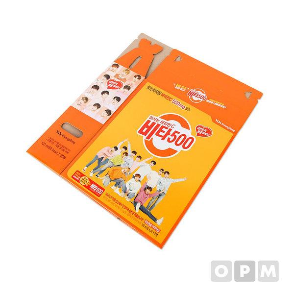 [별매품] 비타500 선물용 상자 5개